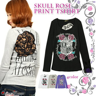 Back floral lace shortcut SEXY ☆ skull & roses print long-sleeved T saw.