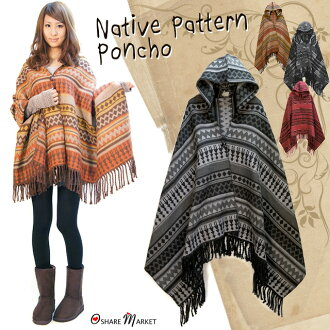 A CUTE native pattern ☆ solid thick knitted hooded poncho scarf