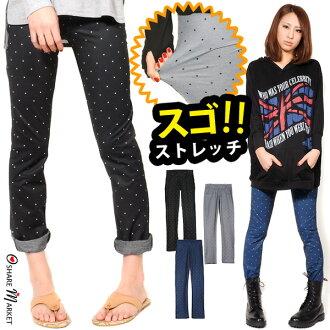 ★ ★ SG! ☆ high elastic stretch dot pattern パギンス