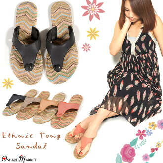 Completely hide Kou Egypt Sandals style エスニックトング