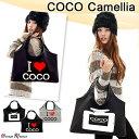 COCOcamellia(ココカメリア)のたっぷり入るトートバッグ[エコバッグ][ブラック][ヒョウ柄][パンサー][レオパード][アニマル柄][ロゴ][香水ボトル][ショルダーバッグ]