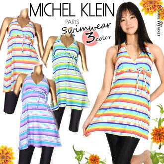 Brand swimsuit ☆ MICHEL KLEIN (Michel Klien) leggings with border pattern ワンピースタイプタンキニ 3-piece set