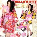 キティ柄レディース浴衣ドレス☆帯セット☆バラ(ローズ)・バタフライ(蝶)・サクラの和風柄とひまわり・ハート柄の2タイプ[ハローキティ][Hello Kitty][M〜L][ミニ浴衣][レッド][ピンク][ブラック][ブルー]