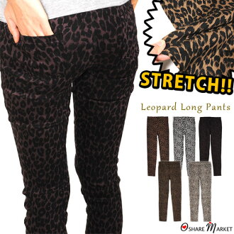 Super stretch material ♪ panther pattern ten minutes length leggings underwear