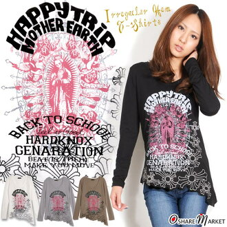 Gothic-style skull print ☆ cross embroidery frill line t-shirt