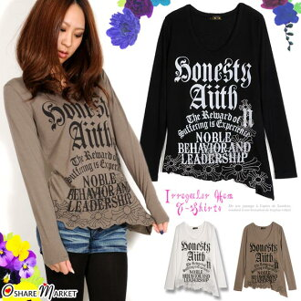 Gothic アルファベットプリント ☆ cross embroidery line frill t-shirt