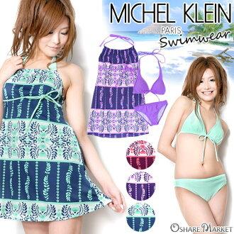 在日本 10P27May16 名稱泳裝 ☆ 蜜雪兒 · 克萊因種族葉模式 A 線一件泳裝 3 點集的女士蜜雪兒氏族頂端與吊帶頂粉紅色薄荷紫色 9 m 11 L 13 L