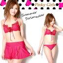 【送料無料】あす楽 Pinky Girls ミニスカート付き...