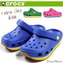 【送料無料】ブランドサンダル/crocs retro clog kids(クロックス レトロ クロッグ キッズ)[子ども用][正規品][ジュニア][グリーン][イエロー][ブルー][ピンク][ラバーシューズ][男の子][女の子][男児][女児]