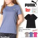 【大きいサイズあり】スポーツブランド PUMAのDRY半そでTシャツ[レディース][プーマ][吸汗][速乾][UVプロテクション][紫外線保護][ドライ][Uネック][クルーネック][ブラック][ホワイト][スチールグレー][ビジョーブルー][キャバレー][M][L][O]