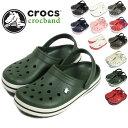 【送料無料】クロックスサンダル クロックバンド/crocs crocband メンズ レディース 男