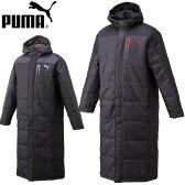 送料無料 大きいサイズあり PUMA プーマ ナカワタロングコート 中綿 フード パーカー 帽子 ベンチコート アウター トレーニング ジャケット 920206 メンズ 男性 ブラック ペリスコープ M L O