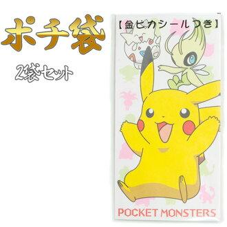 神奇寶貝小狗袋pochi袋年齡玉袋丢掉,有面團袋元旦小信封3張裝封條的神奇寶貝pokemon pikachutogepiserebii日本製造
