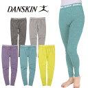 【送料無料】DANSKIN ダンスキン NON STRESS ノンストレスタイツ レギンス DB25180X レディ