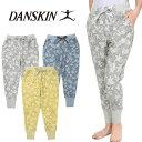 【送料無料】DANSKIN ダンスキン BODYSWEAT スリムサルエル DN65335P スウェットパンツ 星