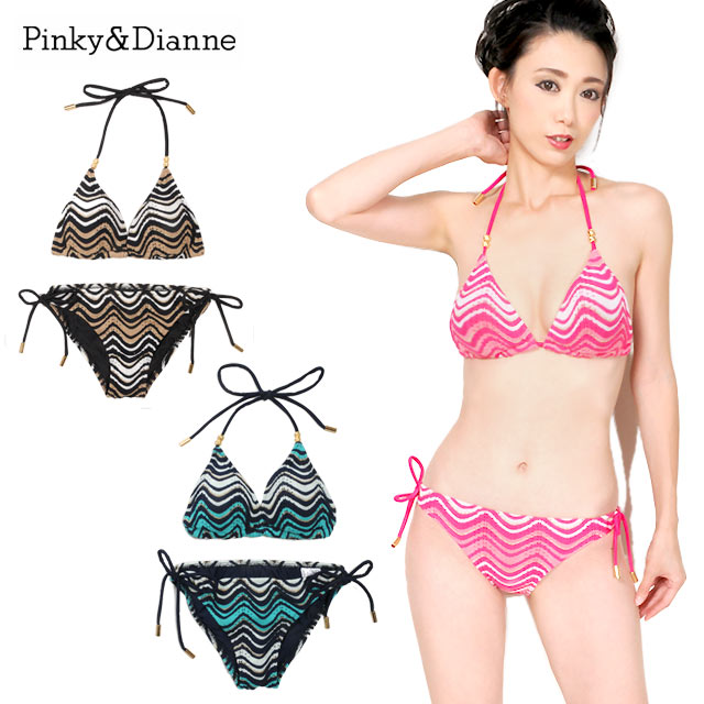 Pinky&Dianne(ピンキー&ダイアン)|Pinky&Dianne ニットビキニ水着 ピンキーアンドダイアン 9M レディース 女性 日本...