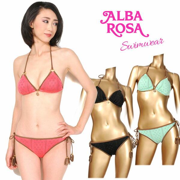 アルバローザ(ALBA ROSA)|ブランド水着 ALBA ROSA ニットビキニ水着 9M 三角ビキニ レディース 女性 アルバ...