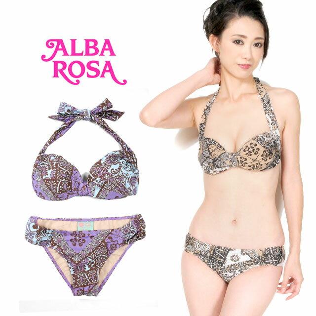 アルバローザ(ALBA ROSA)|ブランド水着 ALBA ROSA ビキニ水着 9M レディース 女性 アルバローザ 日本製 ホル...