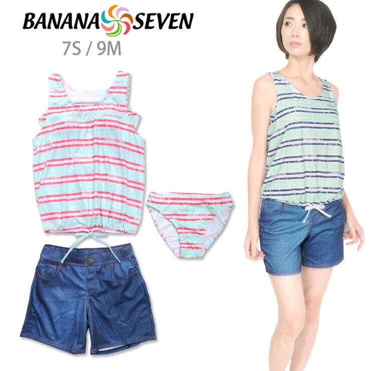 ストライプ柄|BANANA SEVEN バナナセブン レディース用タンキニ水着3点セット 7S 9M 35550510 ブ...