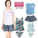 COCOLULU ココルル レディースタンキニ水着4点セットアップ 5S 7S 9M 35650405 女性 トップス カットソー Tシャツ ショートパンツ 花柄 フラワー柄 ブルー ピンク あす楽 小さいサイズあり 送料無料
