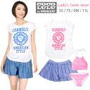 COCOLULU ココルル レディースビキニ水着4点セットアップ 5S 7S 9M 11L 35650634 女性 トップス カットソー Tシャツ キュロット ロゴ ボーダー レースアップ ブルー ピンク あす楽 小さいサイズあり 大きいサイズあり 送料無料