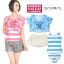COCOLULU ココルル レディースタンキニ水着4点セット 5S 7S 9M 11L 35650636 女性 トップス カットソー Tシャツ ショートパンツ ボーダー柄 タイダイ ブルー ピンク 小さいサイズあり 送料無料