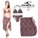 O'NEILL パレオ付きビキニ水着3点セット 11L オニール レディース 婦人 女性用 スイムウェア 664-807 フラワー柄 花柄 ピンク 黒 ブラック あす楽