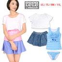 COCOLULU ココルル レディースタンキニ水着4点セット 5S 7S 9M 11L 35650633 女性 トップス カットソー Tシャツ ショートパンツ ボーダー柄 デニム風 ブルー ピンク 小さいサイズあり 送料無料