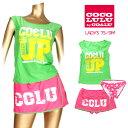 COCOLULU ココルル レディースタンキニ水着3点セット 9M 35450443 女性 トップス タンクトップ ショートパンツ ショーパン 短パン 巻きスカート ミニスカート一体 ロゴ 星 スター グリーン ピンク あす楽 送料無料