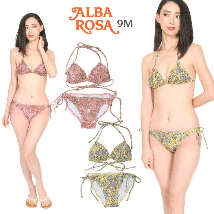 アルバローザ(ALBA ROSA)|ALBA ROSA ペイズリー柄ビキニ水着 9M 10406 レディース アルバローザ 日本製 三角...