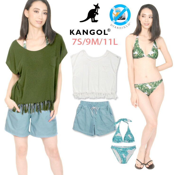 カンゴール(KANGOL)|KANGOL レディース用Tシャツ付きビキニ水着4点セット 7S 9M 11L カンゴール 128204...