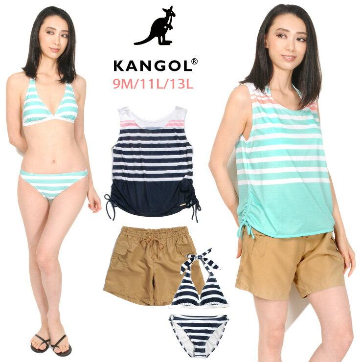 カンゴール(KANGOL)|KANGOL レディース用トップス付きビキニ水着4点セット 9M 11L 13L カンゴール 1282...
