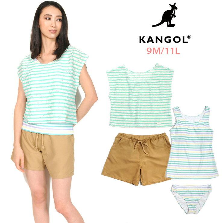 カンゴール(KANGOL)|KANGOL レディース用トップス付きタンキニ水着4点セット 9M 11L カンゴール 118103...