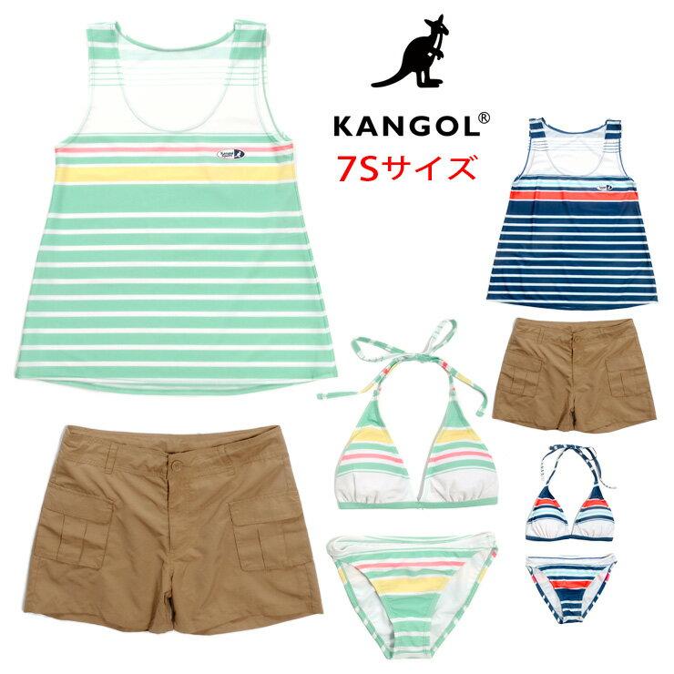 カンゴール(KANGOL)|KANGOL レディース用トップス付きビキニ水着4点セット 7S カンゴール 109103 女性 ...