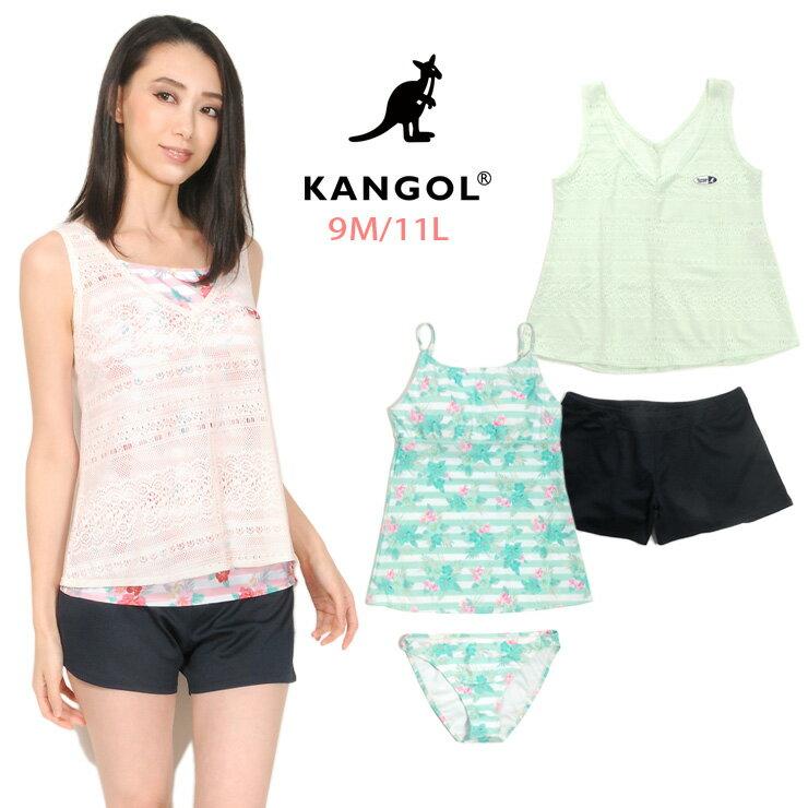 カンゴール(KANGOL)|KANGOL レディース用タンクトップ付きタンキニ水着4点セット 9M 11L カンゴール 10...