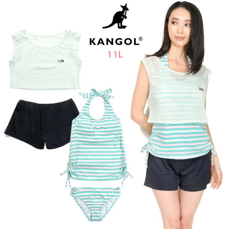 カンゴール(KANGOL)|KANGOL レディース用トップス付きタンキニ水着4点セット 11L カンゴール 109101 女...