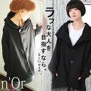 【新サイズ登場!】選べるM〜3Lサイズ展開!『n'Or洗練フード付きデザインジャケット