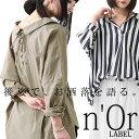 『n'Orバックレースアップデザインシャツ』【 シャツ レディース トップス ブラウス
