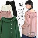 選べるM〜3Lサイズ展開!『n'Orアシンメトリーデザインシャツ』【 シャツ レディース