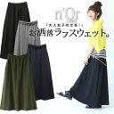 『n'Orお洒落ラフロングスカート』【 ...
