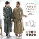 【新色登場】『n'Orモコモコふわふわの着る毛布』[着る毛布...