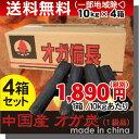 【まとめ買い】オガ備長 10kg入/箱×...