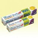 おしぼり屋楽天市場店で買える「【サンプル・1m分】オカモトラップ 30×10045×50 E-30 E-45」の画像です。価格は1円になります。