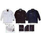 メッシュプリーツロン長袖ワークシャツ S〜3L