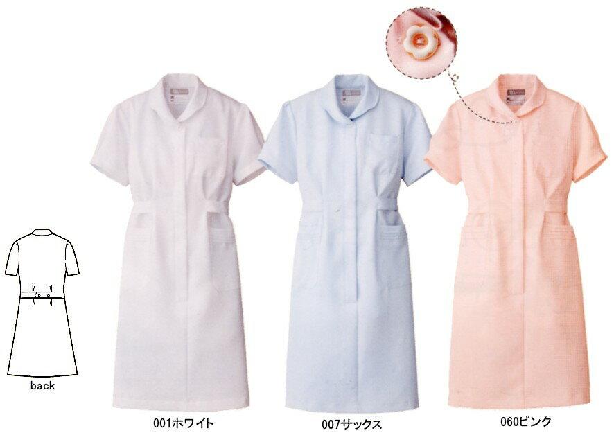 ... ボタンの看護衣 ナース服 S~6L