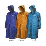 其中规模中性雨雨衣雨帕克帕克打开在用户友好的前开幕式前[前開きレインパーカー 男女兼用フリーサイズ レインコート]