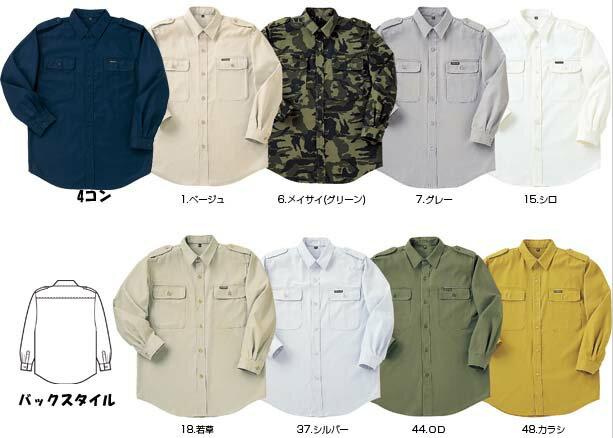 【寅壱】4441 アーミーシャツ(やや薄手) M〜3L