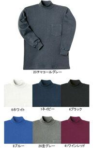 スムースハイネックシャツ