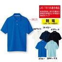 【ビッグサイズ】制電半袖ポロシャツ(胸ポケット有り) 4L