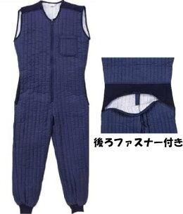 キルトインナースーツ